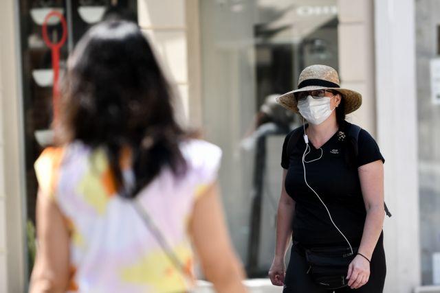 Κοροναϊός: Απόφαση για υποχρεωτική χρήση μάσκας σε κλειστούς χώρους στην Ιταλία