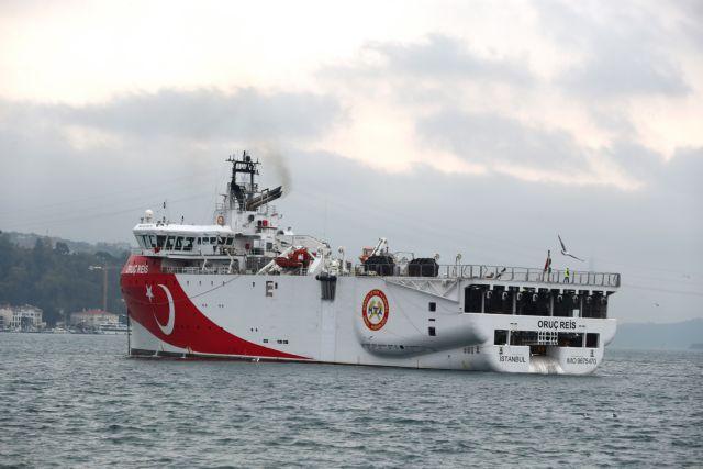Με αντί- Navtex απαντά η Αθήνα στις νέες τουρκικές προκλήσεις με το Ορούτς Ρέις