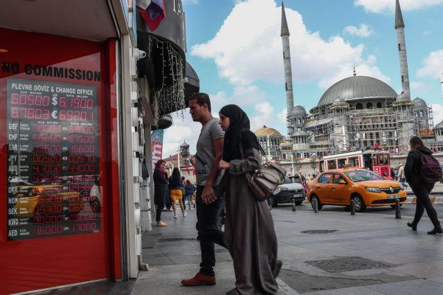 Moody's για Τουρκία: Πολύ κοντά στο μηδέν τα συναλλαγματικά αποθέματα της