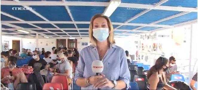 Κοροναϊός : «Αυτοψία» του MEGA στο πλοίο της γραμμής για Αίγινα