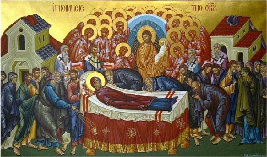 Δεκαπενταύγουστος – Η Ορθόδοξη Εκκλησία τιμά την Κοίμηση της Θεοτόκου