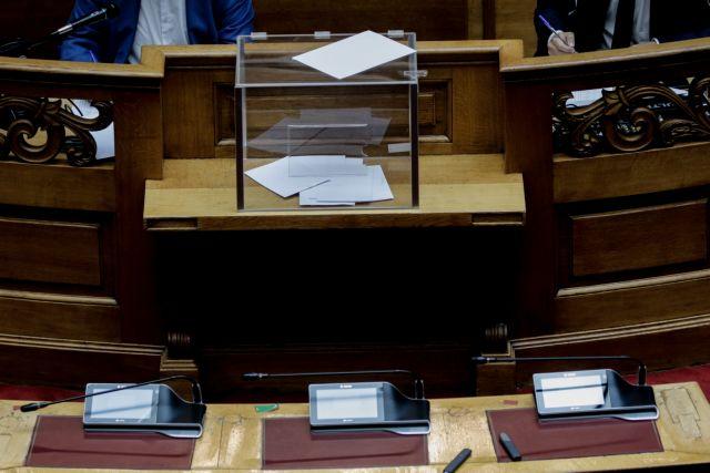 Με κινητά και τάμπλετ οι ονομαστικές ψηφοφορίες στη Βουλή