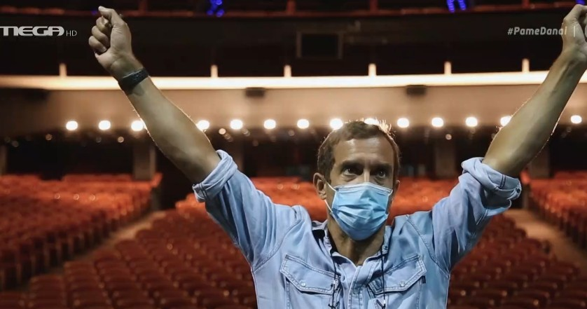 «Πάμε Δανάη!»: Το πρώτο teaser της παράστασης «Το Τρίτο Στεφάνι»