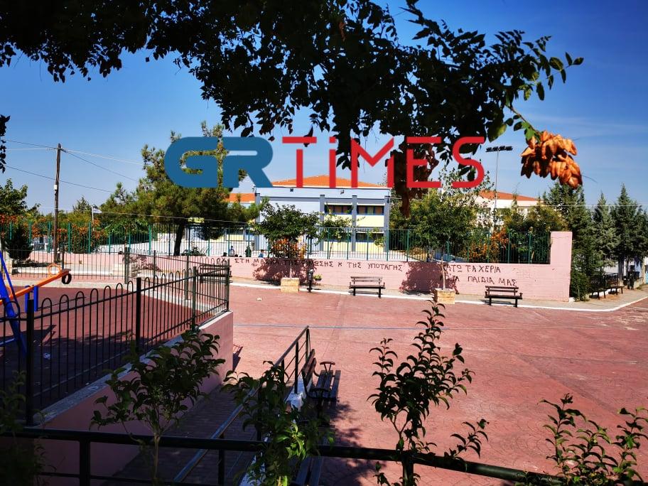 Κατάληψη για τις μάσκες και σε σχολείο της Θεσσαλονίκης