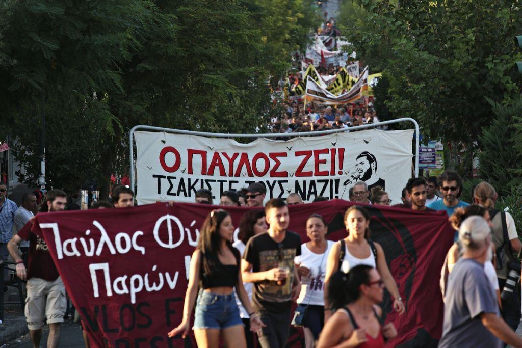Το ΜέΡΑ25 θα συμμετέχει στις αντιφασιστικές πορείες στη μνήμη του Φύσσα