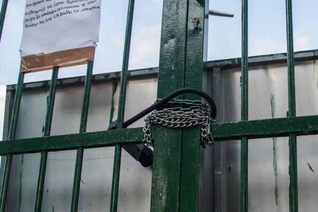 «Πανδημία» καταλήψεων στα σχολεία – Κλειστά πάνω από 700