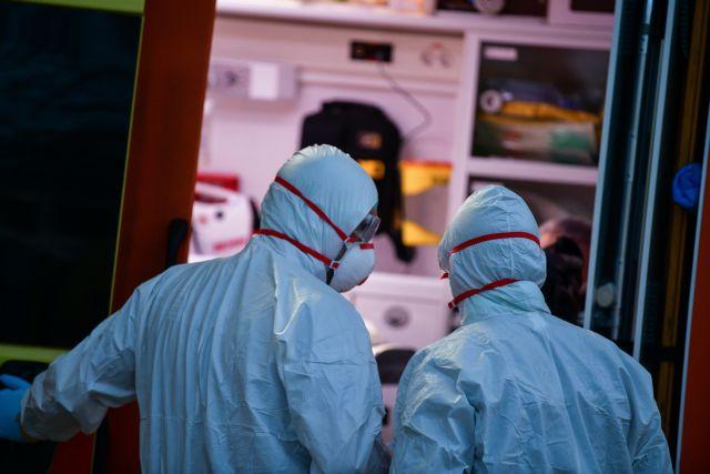 Κοροναϊός: Μικρότερος ο κίνδυνος επιπλοκών και θανάτου για όσους έχουν επαρκή βιταμίνη D