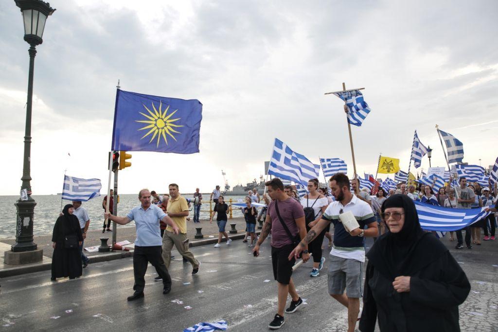 Ποιος θυμάται τα συλλαλητήρια για τη Μακεδονία και τους «επαγγελματίες» Μακεδονομάχους;