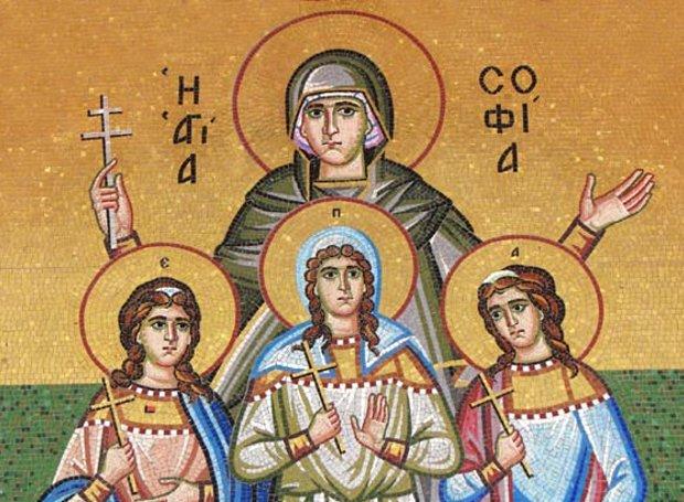 17 Σεπτεμβρίου : Γιορτάζουν η Σοφία, η Πίστη, η Ελπίδα και η Αγάπη