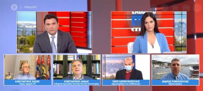 Ζιαζιάς και Λάβδας στο MEGA: Πώς πρέπει να αντιμετωπίσουμε την Τουρκία