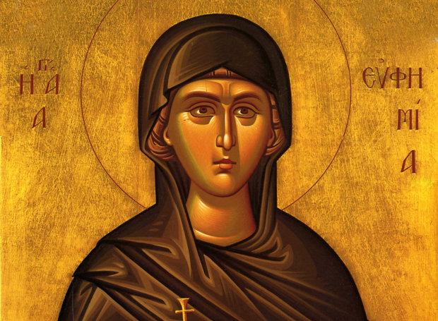 16 Σεπτεμβρίου : Η εορτή της Αγίας Ευφημίας