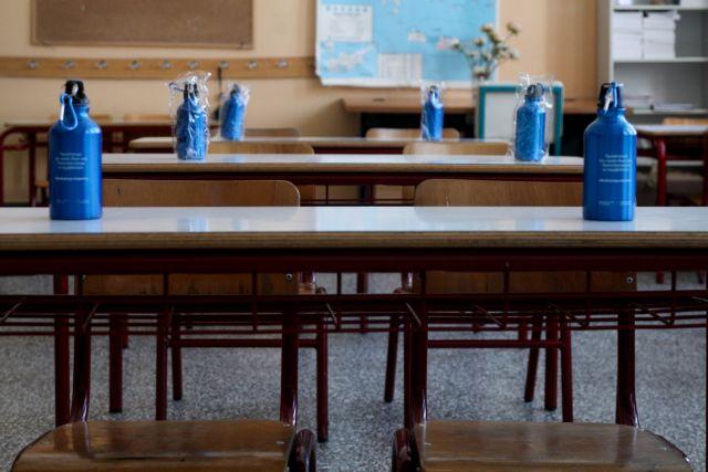Σχολεία: Στις 8:15 το πρώτο κουδούνι – Αυτό είναι το πρόγραμμα της πρώτης μέρας