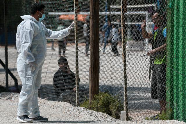 Κοροναϊός : Νεκρός μετανάστης από τη δομή της Μαλακάσας – Ο πρώτος στην Ελλάδα