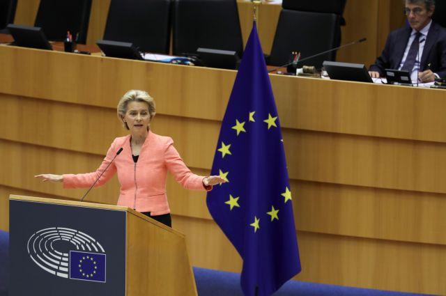 Ντερ Λάιεν προς Τουρκία: Σταματήστε τις μονομερείς ενέργειες – Πλήρης αλληλεγγύη της ΕΕ σε Ελλάδα και Κύπρο