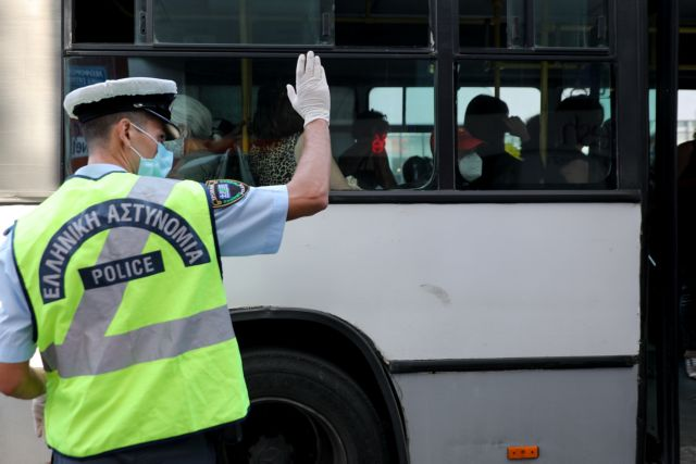 Θεσσαλονίκη : «Κλειστό» το κέντρο για την επίσκεψη Πομπέο – Τι πρέπει να γνωρίζουν οι οδηγοί