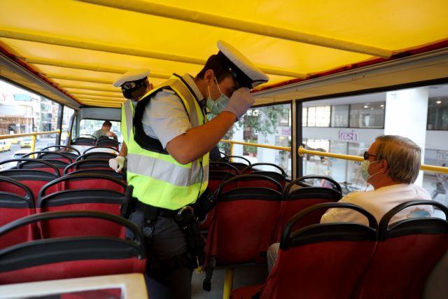 Κοροναϊός : 9 παραβάσεις λειτουργίας καταστημάτων και 193 για μη χρήση μάσκας