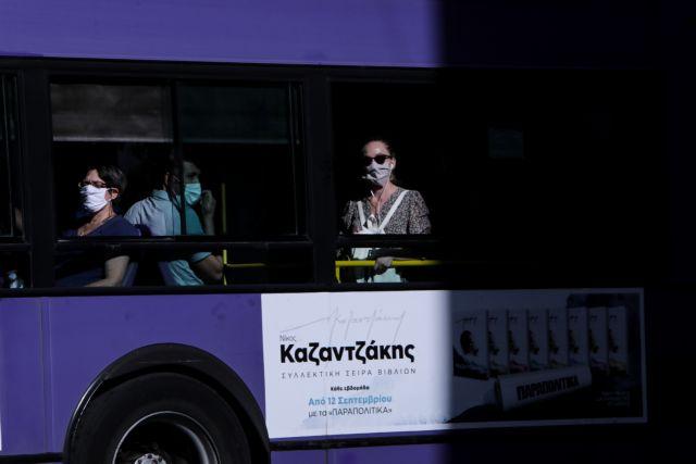 Κοροναϊός: Επικίνδυνος όσο στο πρώτο κύμα ο ιός – Πόσο απέχει η Ελλάδα από τον κόκκινο συναγερμό