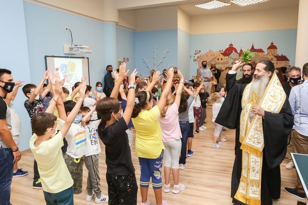 Η «Αποστολή» άνοιξε την αγκαλιά της για όλα τα παιδιά της Λαμίας