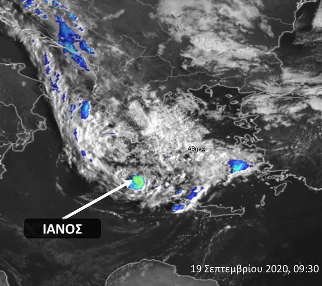 Ιανός : Απίστευτα ύψη βροχής έφερε ο κυκλώνας – Ποιες περιοχές «βούλιαξαν» από το νερό