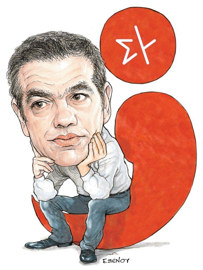 Το σκίτσο της Έφης Ξένου για τα ΝΕΑ της Δευτέρας 28 Σεπτεμβρίου