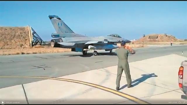 H μυστική και «αόρατη» πτήση των ελληνικών F-16 στην Κύπρο
