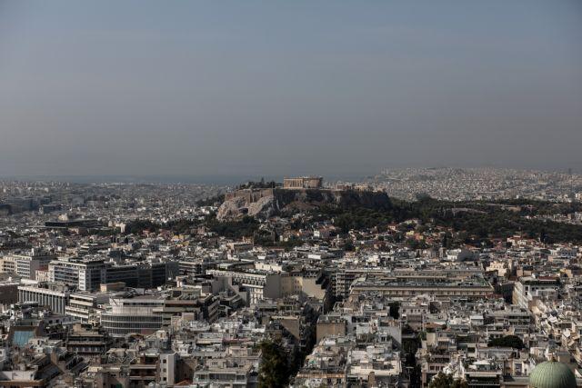 Κτηματολόγιο :Εκπνέει η προθεσμία για την υποβολή δηλώσεων στην Αθήνα