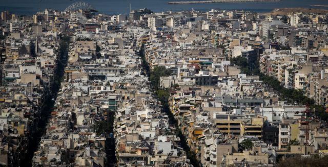 Ακίνητα : Άνοδος τιμών παρά την πανδημία