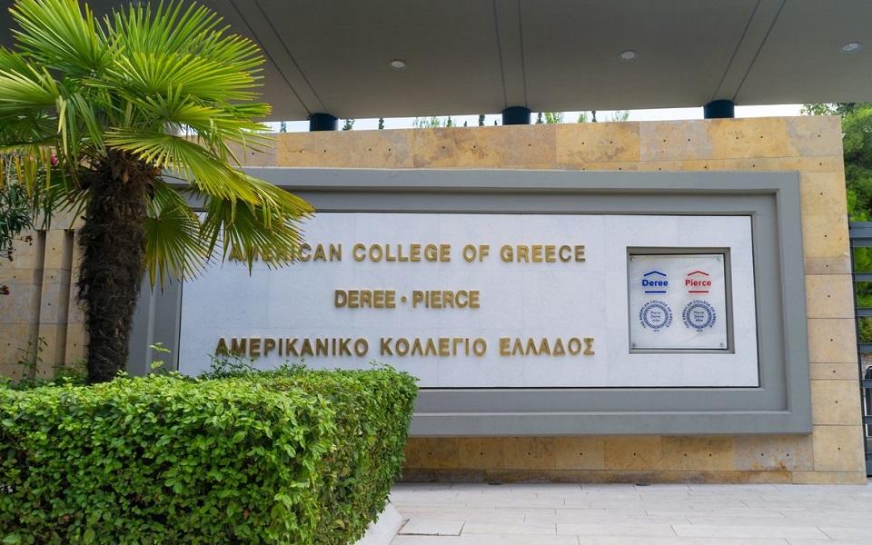 Κρούσματα κοροναϊού στο Αμερικανικό Κολλέγιο Ελλάδας