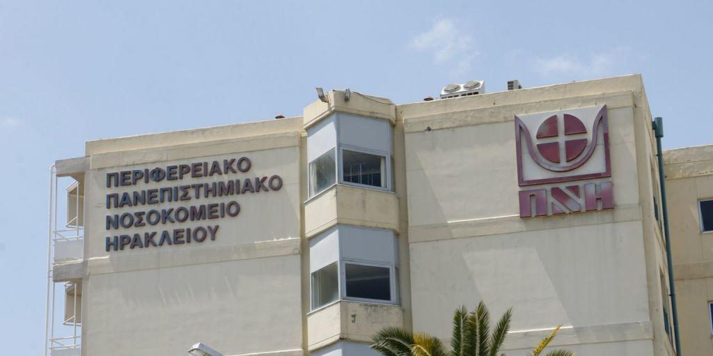 Αποκλειστικό: Το MEGA στη ΜΕΘ του Πανεπιστημιακού Νοσοκομείου Ηρακλείου