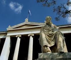 Κοροναϊός : Συστάθηκε επιτροπή covid στο ΕΚΠΑ – Τι θα ισχύει σε περίπτωση κρούσματος στα Πανεπιστήμια