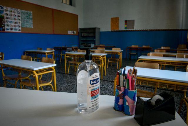 Σχολεία: Στις 8:15 το πρώτο κουδούνι – Το πρόγραμμα της Δευτέρας και τα μέτρα ασφαλείας