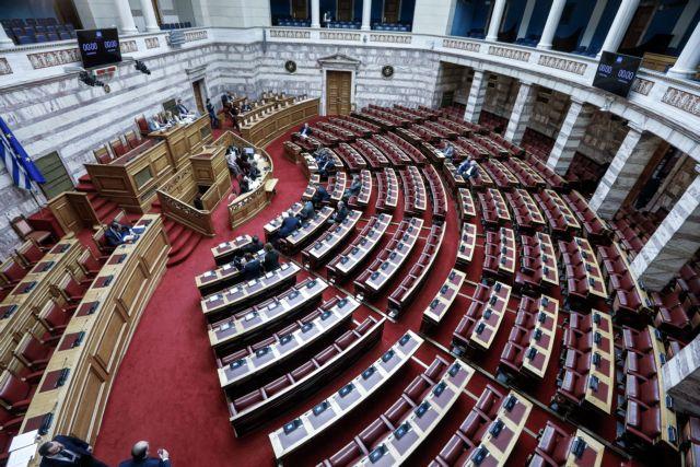 Στη Βουλή το νομοσχέδιο για την καταπολέμηση του «μαύρου» χρήματος