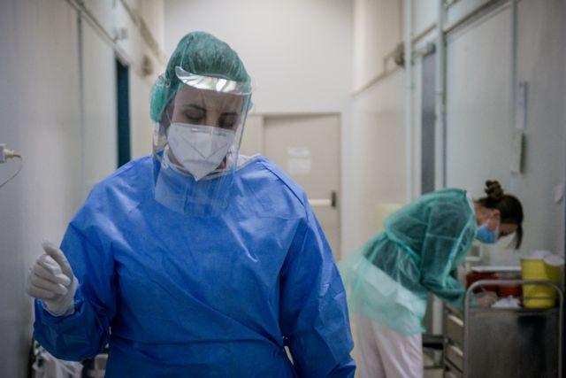 Κοροναϊός: «Φράκαρουν» επικίνδυνα οι ΜΕΘ – SOS από το μεγαλύτερο νοσοκομείο της Ελλάδας