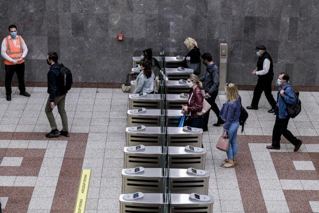 Κοροναϊός : Τα νέα μέτρα στην Αττική για να μπει «φρένο» στη διασπορά του ιού