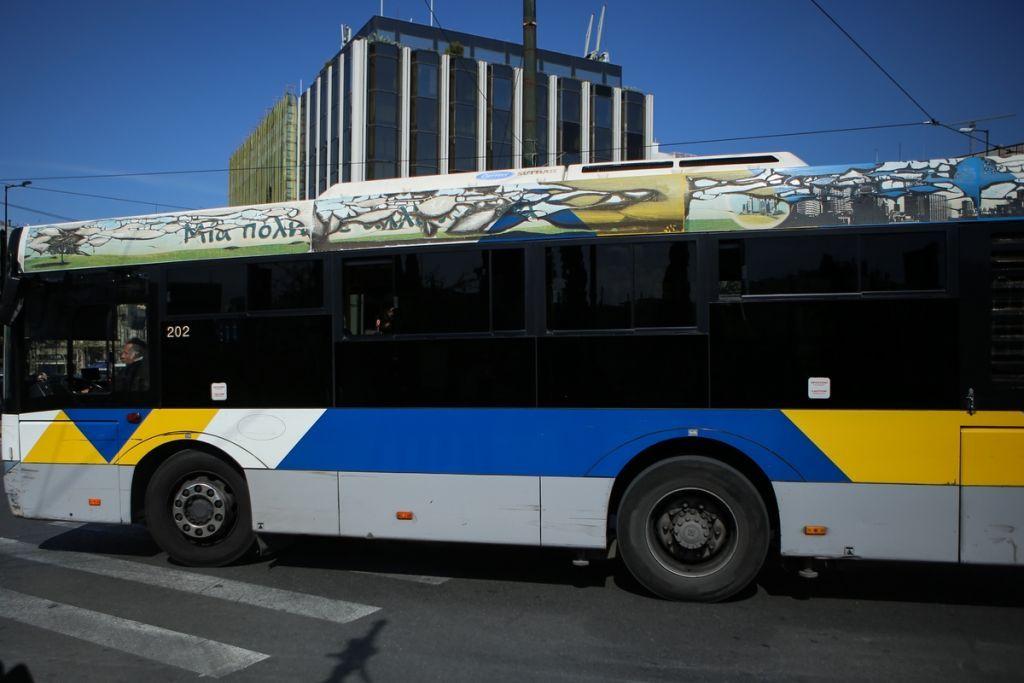 Χυδαία επίθεση οδηγού λεωφορείου σε γυναίκες επιβάτισσες
