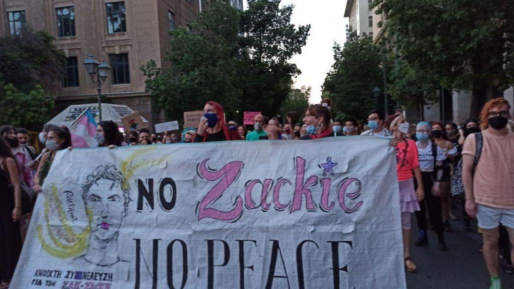 Ζακ Κωστόπουλος :  Συγκέντρωση και πορεία διαμαρτυρίας για τα δύο χρόνια από τη δολοφονία του