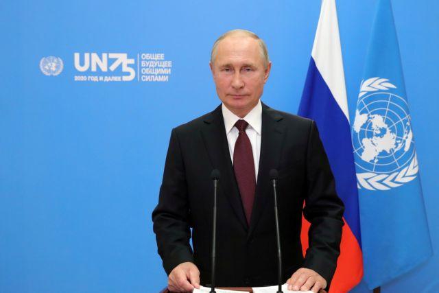 Πούτιν στον ΟΗΕ : Πρόθυμη η Ρωσία να προμηθεύσει τις χώρες με το ρωσικό εμβόλιο κατά του κοροναϊού