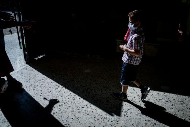 Κοροναϊός : Ποια σχολεία παραμένουν κλειστά – Τι προβλέπεται σε περίπτωση κρούσματος