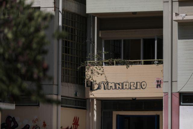 Κοροναϊός : Τα σχολεία που θα παραμείνουν κλειστά από αύριο