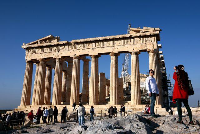Ψήφος εμπιστοσύνης από τους ξένους στην Ελλάδα: Μέχρι τέλος Νοεμβρίου θα έρχονται τουρίστες