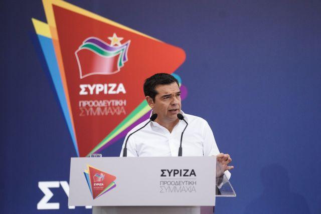 Συνεδριάζει η ΚΕ του ΣΥΡΙΖΑ – Ομιλία Τσίπρα το πρωί