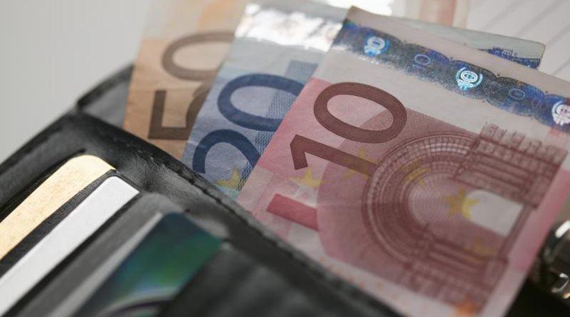 Επίδομα 534 ευρώ : Πότε θα γίνει η επόμενη πληρωμή τον Σεπτέμβριο
