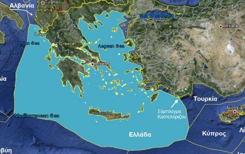 Ολοταχώς για επέκταση των χωρικών υδάτων στα 12 ναυτικά μίλια στο Ιόνιο