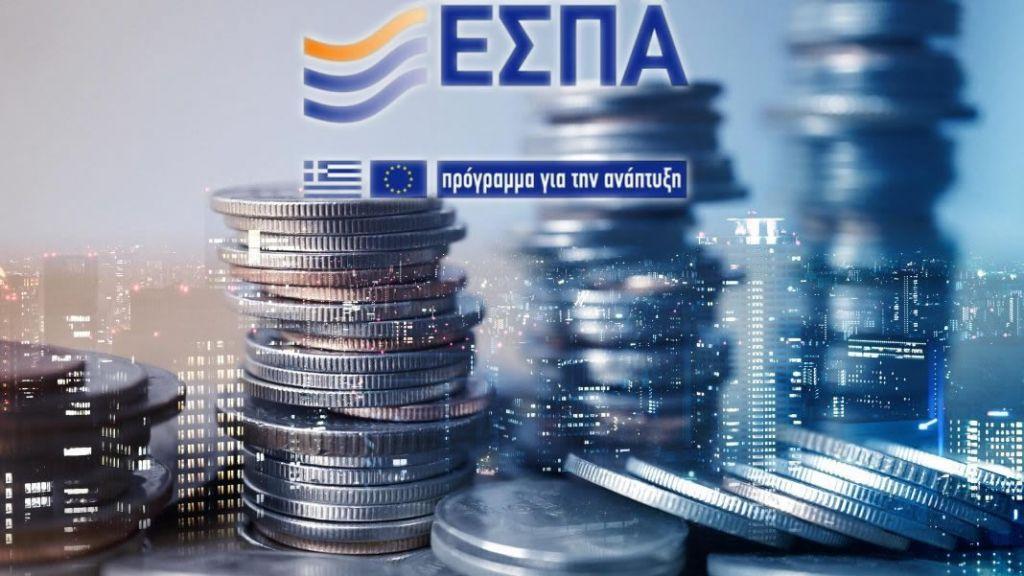 Νέο ΕΣΠΑ: Γιατί θα είναι «διαφορετικό», πώς και πού θα «μοιραστούν» πάνω  από 23 δισ. ευρώ   in.gr
