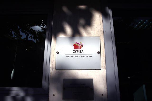 ΣΥΡΙΖΑ για ΑΟΖ : Ζητάει ενημέρωση από Δένδια για τη συμφωνία με την Αλβανία για προσφυγή στη Χάγη