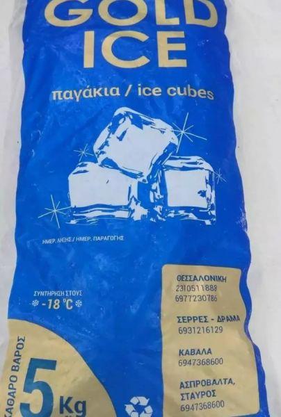 ΕΦΕΤ: Ανακαλείται συσκευασμένος πάγος που βρέθηκε να περιέχει E.Coli