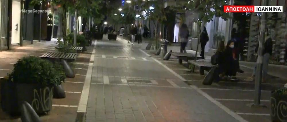 Κοροναϊός : Έρημη πόλη τα Ιωάννινα υπό τον φόβο του lockdown