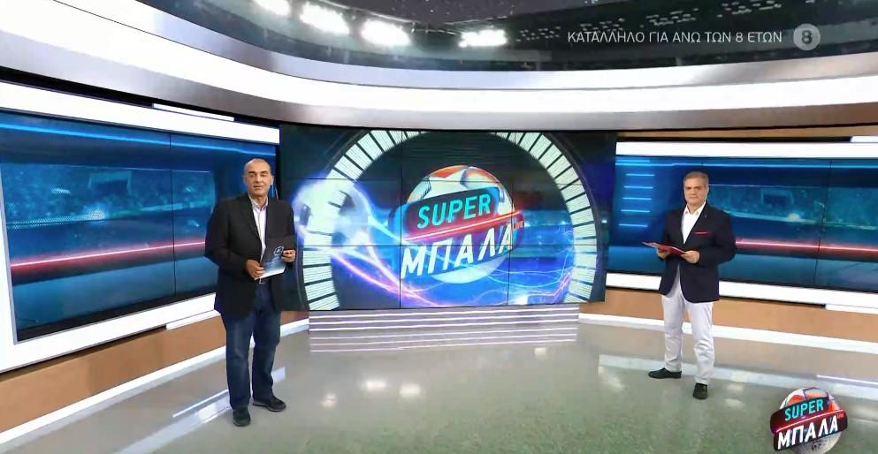 Πλούσιο ρεπορτάζ και θέαμα στη «Super Μπάλα» Live την Κυριακή 25 Οκτωβρίου στις 23:30