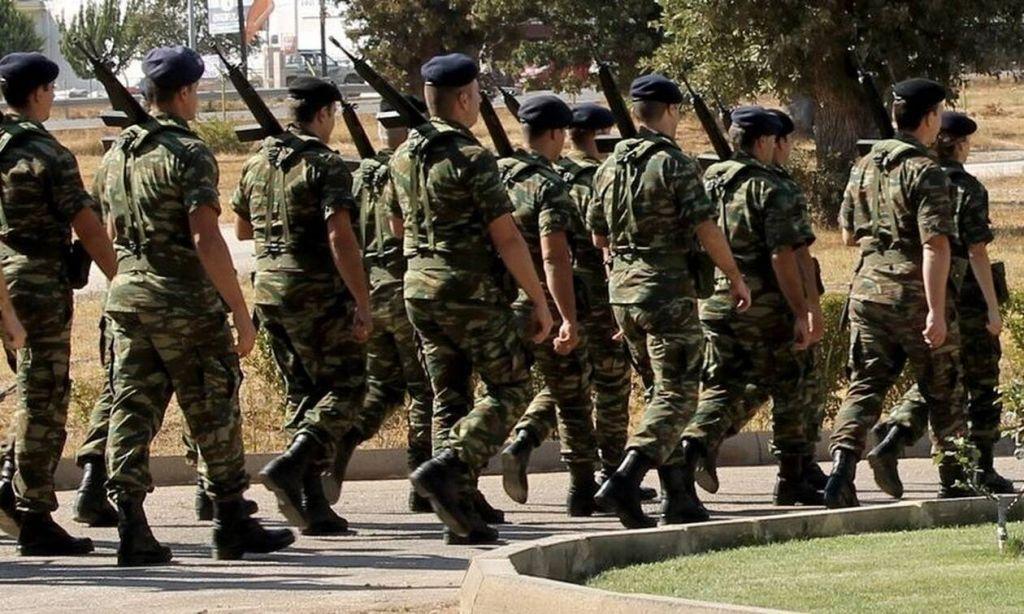 Στρατιωτική θητεία : Το ιστορικό των… αυξομειώσεων, τα μνημόνια και τι μέλλει γενέσθαι