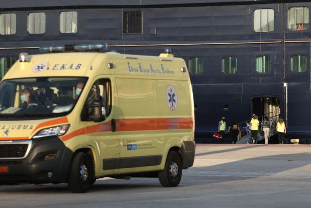 Κοροναϊός : Συναγερμός στο λιμάνι του Πειραιά – Θετική στον ιό επιβάτης πλοίου